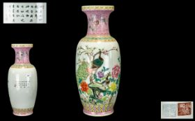 Large Chinese Famille Rose Decorated Vase, finely painted to the body with a pair of peacocks