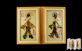 Two Shadow Play Chinese Pictures made by Shaanxi, China, depicting traditional male and female