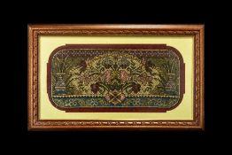 Victorian Beadwork Picture depicting vas