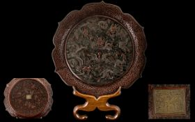 Qing Dynasty Cinnabar Lacquered Antique Imperial Chinese Quadrafoil form Shaped Dish of extremely