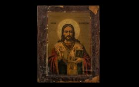 Russian Greek Icon on Board of a Saint Holding a Bible. Size 9.5 x 7.5 Inches.