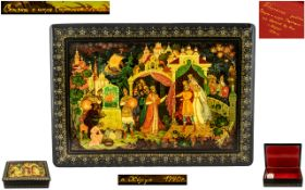 Russian Superb Quality and Impressive Large Signed and Titled Elaborately Hand Painted Papier Mache