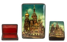 Russian Superb Quality Hand Painted Large Papier Mache Lacquered Hinged Lidded Box of rectangular