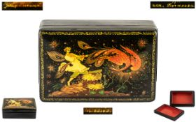 Russian Superb Quality Hand Painted and Signed Papier Mache Lacquered Lidded Box depicting a scene