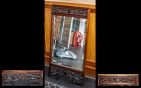 Chinese Rosewood Carved Wall Mirror,