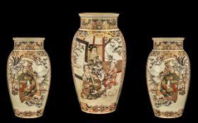 Japanese Satsuma Vase decorated to the b