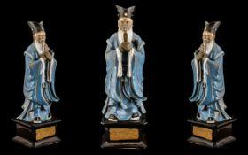 Chinese Glazed Pottery Figure of a Deity