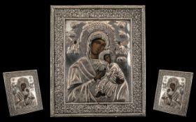 Russian Greek Silvered Metal Icon, Depic