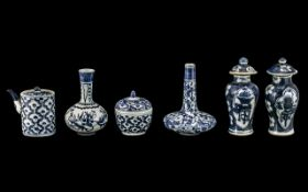 A Group of Chinese Porcelain Miniatures - Vases etc. Six in total. Tallest is 4 inches.
