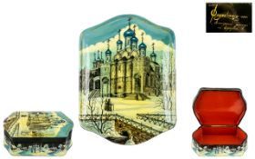 Russian Superb Quality Hand Painted Signed and Titled Papier Mache Lacquered Hinged Lidded Box,