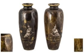 Pair Meiji Period Japanese Bronze Inlaid Vases of small size,