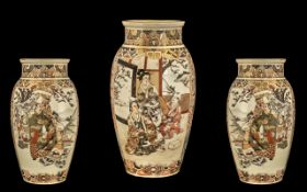 Japanese Satsuma Vase decorated to the body with children and Samurai warriors. 14'' high.