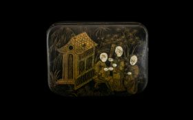 Chinese Lacquered Paper Mache Snuff Box. Small Oriental box, measures 3'' x 2.5'', please see