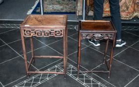 Two Chinese Antique Hardwood Side Tables, of typical form in the Ming style, both on slender