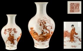 Chinese Finely Decorated Republic Period Vase of Boulbous Shape with a Long Neck, Depicting Four