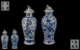 Two Small Antique Chinesee Blue and White Lidded Vases decorated to the body with dragons and