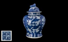 Chinese Blue & White Porcelain Temple Shaped Jar with lid, decorated in the Cherry Blossom pattern.