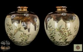 Pair of Unusual Ovoid Japanese Satsuma Meiji Period Crackle Glazed Vases,