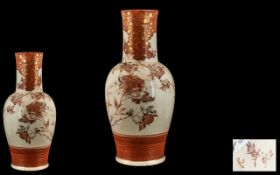 Japanese Kutani Vase, decorated in the typical orange hues, depicting rose flowers,