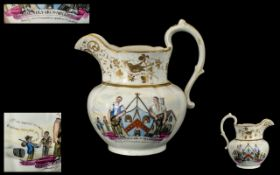 An Extremely Rare Early Documentary Trade Unionist Porcelain Decorated Jug probably Swansea or