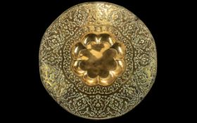 Large Brass Middle Eastern Antique Table Top, finely embossed with an Islamic floral design, the