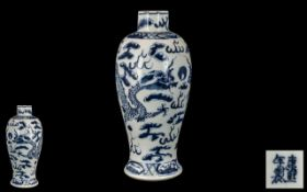 Antique Chinese Blue and White Decorated Vase of Bulbous Shape,
