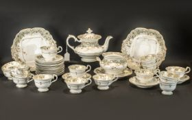 A Quantity of Rockingham Style19thC Dinner Ware to include teapot, sugar, 16 cups, 14 saucers,