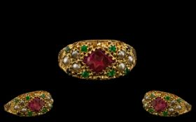Antique Period Attractive 15ct Gold Star Ruby - Emerald and Seed Pearl Set Ring - Wonderful Setting.
