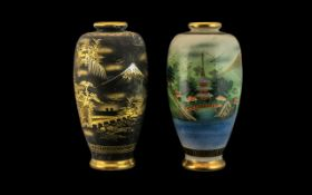 Japanese Matched Pair of Ovoid Shaped Satsuma Vases depicting a pagoda in daylight and night time.