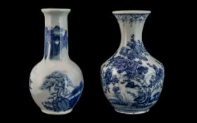 Two Small Antique Oriental Blue & White Decorated Vases of Bulbous Shape, decorated with a river