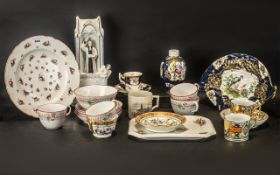 A Collection of 19thC and Later Cabinet Pieces to include Copeland coffee can and saucer,