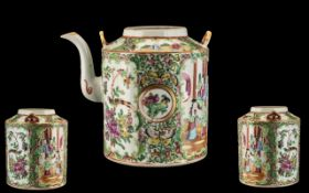 Antique Chinese Canton Mandarin Pattern Teapot, decorated in coloured enamels of typical hues. Lid