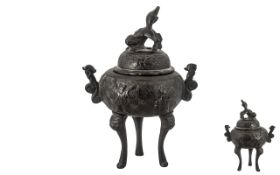 Chinese Antique Bronze Censer and Lid,