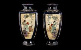 Pair of Japanese Meiji Period Satsuma Vases of tapering shape,