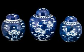 Three Blue And White Chinese Ginger Jars With Covers.