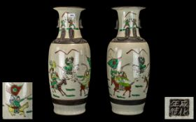 Chinese Crackled Glaze Vases of Large Size decorated in famille verte enamels,