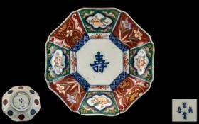 Antique Imari Plate with Chinese inscriptions to the centre. Decorated in the typical palette,