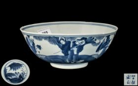 Antique Blue and White Chinese Bowl, decorated, in underglaze blue, to the body,