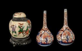 Pair of Small Tear Drop Shaped Imari Vases, Meiji period; 7 inches (17.