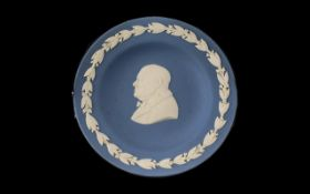 Blue Jasper Wedgwood Round Sweet Dish to