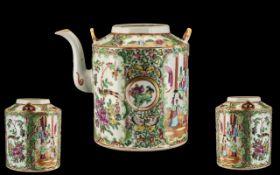 Antique Chinese Canton Mandarin Pattern