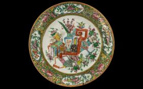 Antique Chinese Canton Decorated Plate.