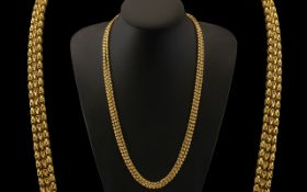 Edwardian Period Superb Quality and Stunning 18ct Gold Muff Chain of Wonderful Colour and Design.