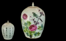 Antique Chinese Famille Rose Lidded Jar decorated to the melon-shaped body with a song bird amongst