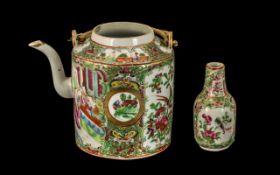 Antique Chinese Canton Tea Pot, decorated in the Mandarin pattern; (lacking lid), plus a small