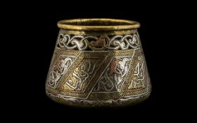 Middle Eastern Antique Brass Food Bowl, with onlaid silver and copper Arabic scripts to the body,