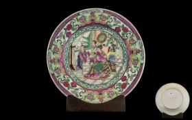 Chinese Plate Decorated in Famille Rose Enamels depicting the Empress with courtiers,