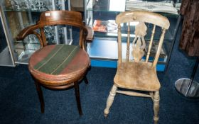 Bentwood Bistro Armchair of typical shape, with a beechwood kitchen chair with a fiddle back. Please
