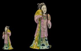 Antique Meiji Period Japanese Figure of a Courtier dressed in refined traditional attire of c1880s,