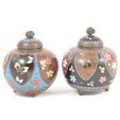 Pair of small Japanese cloisonne vases
